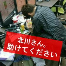 tasukaete-225x225