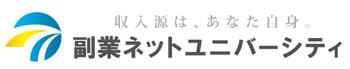 北川雅嗣・柏崎勇